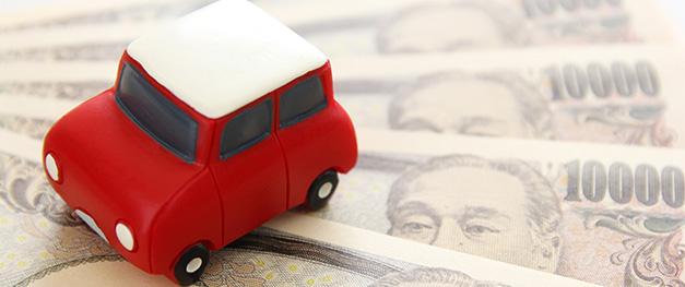 交通費節約のイメージ画像